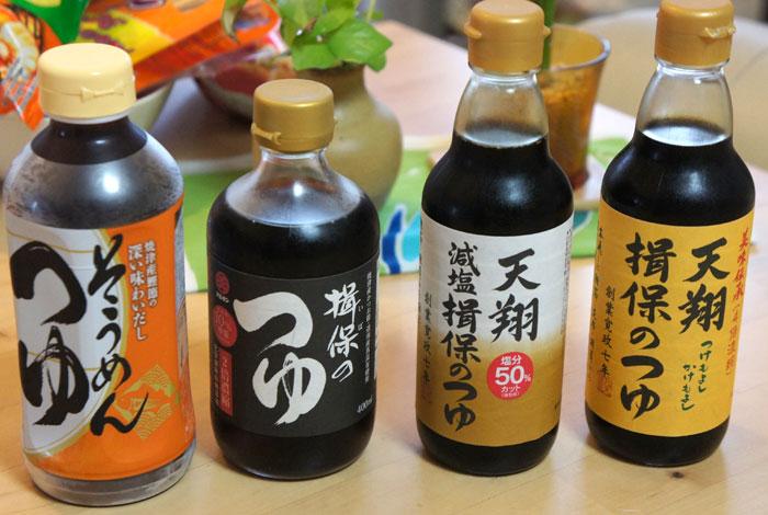 丸天醤油の麺つゆ
