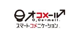 Banner/オコメール